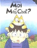Moi Et Mon Chat ? - Satoshi Kitamura - Gallimard Jeunesse - Books, Magazines, Comics