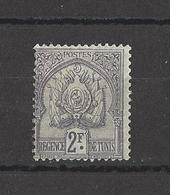 TUNISIE. YT 27 Neuf *  Armoiries  1899-1901 - Tunisia (1888-1955)