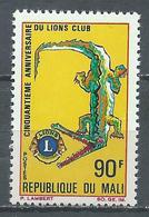 Mali YT N°106 Lions International Neuf ** - Mali (1959-...)