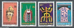 Mali YT N°150/153 Masques Et Idéogrammes Neuf ** - Mali (1959-...)