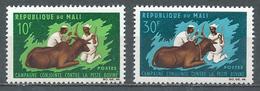 Mali YT N°98/99 Campagne Conjointe Contre La Peste Bovine Neuf ** - Mali (1959-...)