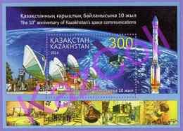 Kazakhstan 2015 (2014). 10th Anniversary Of Kazakhstan Space Communications. - Space