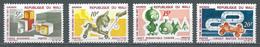 Mali YT N°120/123 Foire Internationale Du Jouet à Nuremberg Neuf ** - Mali (1959-...)