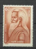 India, 1988, Maharishi Dadhichi, Vedic Period Saint,  MNH,  (**) - Inde