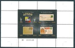 Ecuador (2917) - Block-   /  Stamp On Stamp - Timbre Sur Timbre - Sello Sobre Sello - Postzegels Op Postzegels