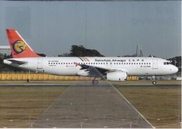 TransAsia Airways A320 B-22310 At Tokio HND Trans Asia - 1946-....: Era Moderna