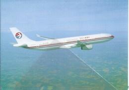 China Eastern Airlines A340 B-2380 Munich Rapresentative Office - 1946-....: Era Moderna