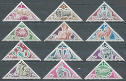 Mali YT N°185/196 Signes Du Zodiaque Neuf ** - Mali (1959-...)