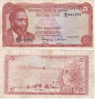 Kenya - 5 Shillings 1977 VF Ukr-OP - Kenya