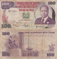 Kenya - 100 Shillings 1980 F Ukr-OP - Kenya