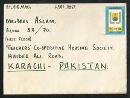 Kuwait  Air Mail Postal Used Cover Kuwait To Pakistan  25th Anniversary Teachers Society - Kuwait