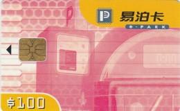 BIGLIETTO CHIP PARCHEGGIO HONK KONG (M18.5 - Tickets - Vouchers