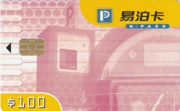 BIGLIETTO CHIP PARCHEGGIO HONK KONG (M18.6 - Tickets - Vouchers