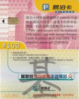 BIGLIETTO CHIP PARCHEGGIO HONK KONG (M30.7 - Tickets - Vouchers