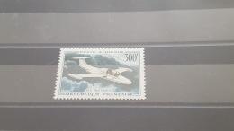 LOT 395473 TIMBRE DE FRANCE NEUF** DEPART A 1€ - Poste Aérienne