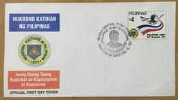 FDC Philippines 1997 - Philippine Army - Militaria