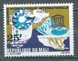 Mali YT N°107 Décennie Hydrologique Internationale Neuf ** - Mali (1959-...)