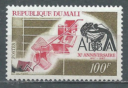 Mali YT N°110 Bibliothèque Et Archives Africaines Neuf ** - Mali (1959-...)