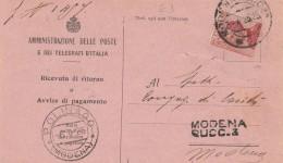 RICEVUTA DI RITORNO 1925 CON CENT. 60  TIMBRO POLINAGO (HX637 - Marcofilía