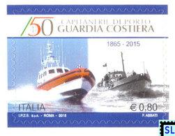 Italy Stamps 2015, Italian Coast Guard, Ship, Maritime, MNH - Italy