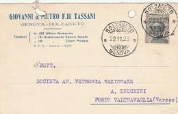CARTOLINA POSTALE 1929 CON CENT.30 TIMBRO BOLZANETO-FORI ARCHIVIAZIONE (MYX63 - Marcophilia