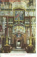 Jerusalén. El Santo Sepulcro. - Postcards
