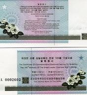 Korea North - Certificate UNC 100 Years Kim Il Sung Small Size Ukr-OP - Korea, Noord
