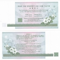 Korea North - Certificate UNC 100 Years Kim Il Sung Big Size Ukr-OP - Korea, Noord
