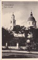 "ROUMANIE . CETATEA- ALBA. LA CATHEDRALE. CARTE PHOTO ""A. MEISTER"". ANNÉES 1938- 1939. - Romania"