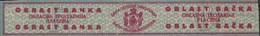 Kingdom Of Yugoslavia, Luxury Tax Stamp, Revenue, Self-adhesive, Oblast Bačka Trošarina, MNH - 1931-1941 Kingdom Of Yugoslavia