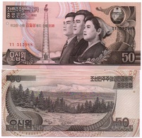 Korea North - 50 Won 1992 / 2007 Comm. UNC Ukr-OP - Korea, North