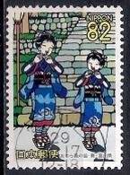 Japan 2015 - Owara‐Kazenobon・Mai (Toyama) - Used Stamps