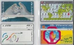 LOT 4 PHONE CARDS ISRAELE (ES114 - Israel