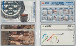 LOT 4 PHONE CARDS ISRAELE (ES118 - Israele
