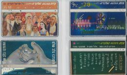 LOT 4 PHONE CARDS ISRAELE (ES120 - Israel