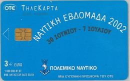 PHONE CARD - ROMANIA (H.1.4 - Romania