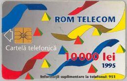 PHONE CARD - ROMANIA (H.1.5 - Romania