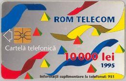 PHONE CARD - ROMANIA (H.2.5 - Romania