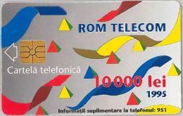 PHONE CARD - ROMANIA (H.2.6 - Romania