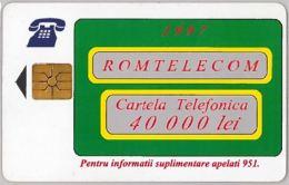 PHONE CARD - ROMANIA (H.3.3 - Romania
