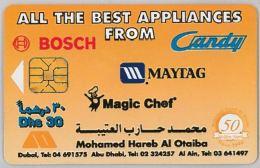 PHONE CARD - EMIRATI ARABI (H.5.2 - United Arab Emirates