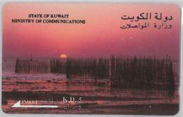 PHONE CARD - KUWAIT (H.6.2 - Kuwait