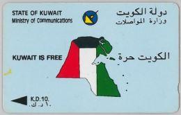 PHONE CARD - KUWAIT (H.6.6 - Kuwait