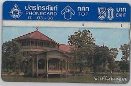 PHONE CARD - THAINLANDIA (H.13.2 - Arabia Saudita