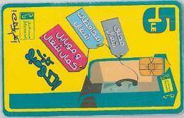 PHONE CARD - EGITTO (H.14.2 - Egypt
