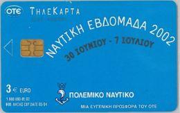 PHONE CARD - UNGHERIA (H.14.3 - Hungary
