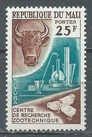 Mali YT N°44 Centre De Recherche Zootechnique Neuf ** - Mali (1959-...)