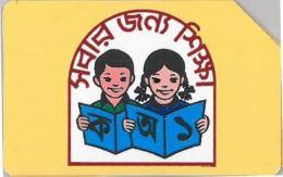 SCHEDA TELEFONICA URMET BANGLADESH (J52.2 - Bangladesh