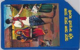 SCHEDA TELEFONICA URMET BANGLADESH (J52.5 - Bangladesh