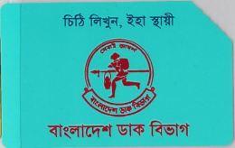 SCHEDA TELEFONICA URMET BANGLADESH (J62.4 - Bangladesh